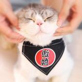 貓項鏈寵物項圈裝飾用品可愛貓項鏈脖子飾品貓項圈領結貓咪三角巾 印象家品旗艦店