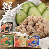 韓國 令德蟹膏/蟹黃/蟹肉/蟹醬 即食蟹膏90g【庫奇小舖】