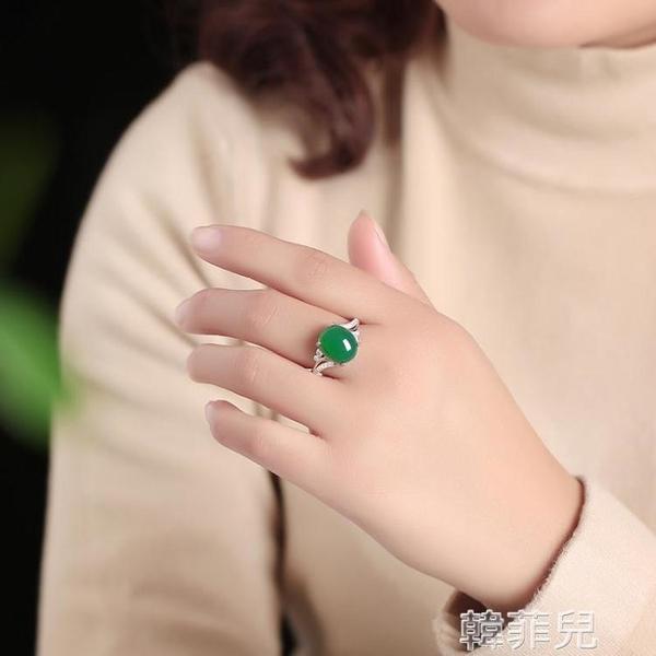 戒指 玉髓冰種翡翠925純銀紫牙烏隨形瑪瑙戒指女款紅藍寶石祖母綠菠菜 韓菲兒