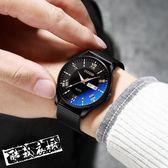 鐘錶/手錶 帝茲超薄男士手錶男表防潑水腕表時尚正韓運動石英表 酷我衣櫥