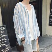 夏季小清新連帽襯衫男寬鬆bf風超薄款條紋長袖襯衣外套休閒防曬服    米娜小鋪