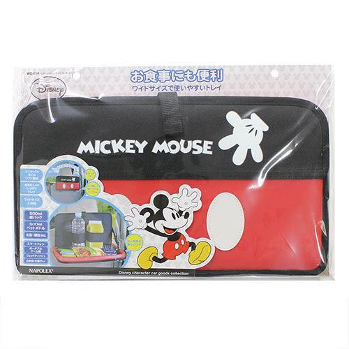 阿卡醬 日本迪士尼 車用置物架 餐飲架 米奇款 該該貝比日本精品 ☆