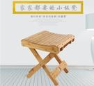 折疊凳子便攜式家用實木馬扎戶外釣魚椅小板凳小凳子方凳 萬客城
