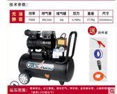 氣泵空壓機小型空氣壓縮機奧突斯充氣無油靜音220V木工噴漆沖氣泵 igo免運