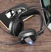 頭戴式耳機 友柏A10電腦耳機頭戴式耳麥7.1聲道電競網吧游戲帶麥cf有線帶話 維多