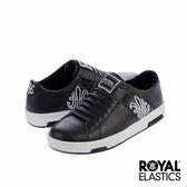 Royal Elastics Icon Z 經典運動鞋-黑x白