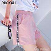 運動短褲女夏季新款休閒寬鬆跑步學生闊腿韓版健身房百搭熱褲父親節促銷
