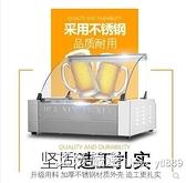 烤腸機 香腸機全自動台灣秘制迷妳小型家用火腿腸機220V  【全館免運】