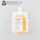 立坽『洗髮精』明佳麗公司貨 FORD FPS橘水鮮洗髮精700ml(補充包) IH04