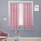 窗簾 免打孔安裝 全遮光布北歐簡約2020年新款臥室小窗戶魔術貼【快速出貨八折下殺】