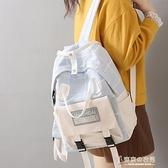 雙肩包日系ins百搭大容量書包雙肩包女韓版高中生大學生格子小清新 【快速出貨】