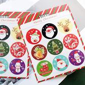 【BlueCat】聖誕節亮面Q版裝飾圓形貼紙 (9枚入)