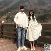 情侶裝 情侶裝2018春季新品米白色襯衫V領九分袖連衣裙 甜美男女韓版新款 印象部落