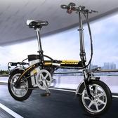 220v 新款電動車自行車折疊迷你男代駕寶超輕鋰電池小型女電瓶車 qz375【Pink中大尺碼】