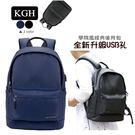KGH 學院經典後背包 防水耐磨 可放1...