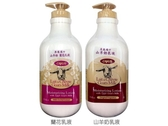CANUS 肯拿士 山羊奶乳液 33oz/1L 家庭號