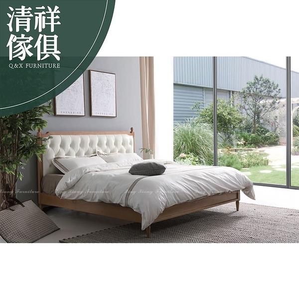 【新竹清祥傢俱】PBB-34BB07 - 現代輕奢設計梣木雙人加大床架 輕北歐 雙人床 臥室 民宿 日系