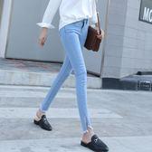 夏季新款韓版彈力九分牛仔淺色學生顯瘦緊身小腳鉛筆褲 QQ230『優童屋』