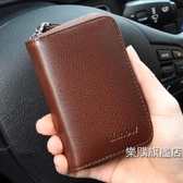 信用卡夾男士皮質拉鍊卡包名片夾女式信用卡卡夾卡套皮質卡片包韓國多卡位