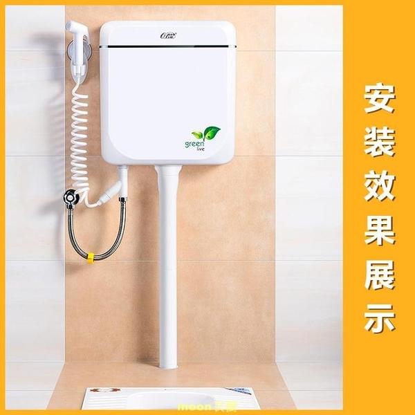 抽水馬桶沖廁所水箱便池蹲坑蹲便器家用衛生間節沖水器雙按大沖力 快速出貨