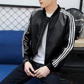 外套男秋季男士皮衣夾克韓版青少年學生加絨上衣服潮