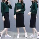 套裝裙 小個子軟妹套裝秋裝2021年新款時髦洋氣顯瘦衛衣配裙子兩件套裝裙 【99免運】