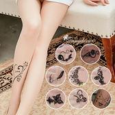 【唐朵拉】多款日韓 植絨燙鑽絲襪刺青絲襪花紋襪刺青紋身透明絲襪276