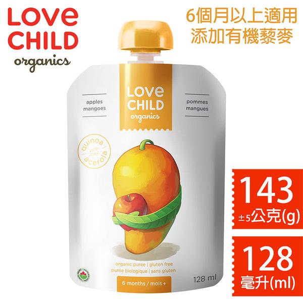 【LOVE CHILD 加拿大寶貝泥】有機鮮萃蔬果泥 不挑食均衡寶系列 128ml(蘋果 芒果)