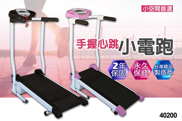 【 X-BIKE 晨昌】迷你跑步機/電動跑步機 台灣精品 40200