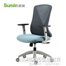 蝴蝶椅電腦椅家用椅子辦公椅電競椅老板椅人體工學書桌椅轉椅 1995生活雜貨NMS