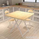 折疊桌家用餐桌吃飯桌簡易4人飯桌小方桌便攜戶外擺攤正方形桌子