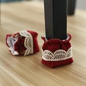 桌腳套 歐式椅子腳套餐桌保護套布藝腳墊靜音耐磨茶幾家用桌椅腳套套裝【快速出貨八折搶購】