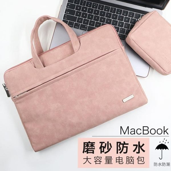 電腦包 電腦包 聯想小米戴爾華碩蘋果macbook pro電腦包13.3寸air13筆電內膽包