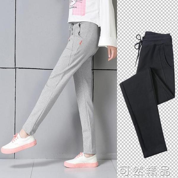 灰色運動褲女寬鬆直筒哈倫休閒褲大碼胖mm春秋夏薄款小腳顯瘦衛褲