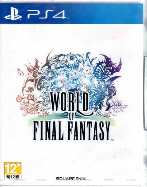 現貨中 PS4 最終幻想 太空戰士 世界 Final Fantasy World 中文亞版【玩樂小熊】