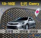 【鑽石紋】13-18年 7代 Camry 腳踏墊 / 台灣製造 camry海馬腳踏墊 camry腳踏墊 camry踏墊