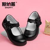 女童鞋女童皮鞋公主鞋黑色春秋款小童寶寶兒童單鞋 聖誕節交換禮物