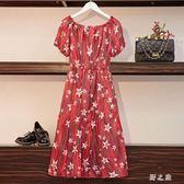 大尺碼洋裝夏季胖mm大碼女裝時尚新款遮肚洋氣連身裙減齡連身裙子cp1753【野之旅】