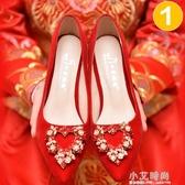 婚鞋女新娘鞋2019新款紅色粗跟敬酒鞋孕婦結婚鞋子平底中式秀禾鞋 小艾時尚