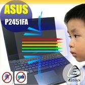 ® Ezstick ASUS P2451 P2451FA P2451FB 防藍光螢幕貼 抗藍光 (可選鏡面或霧面)