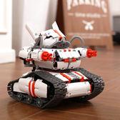 機器人米兔積木機器人履帶機甲版智能拼裝益智男孩電動兒童玩具jy【好康八八折】