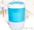 110V伏小家電迷你洗衣機小型嬰兒家用洗脫一體半自動NMS 蘿莉小腳丫