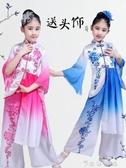 古典舞演出服女童中國風飄逸古箏青花瓷江南少兒扇子舞蹈服裝 時尚潮流