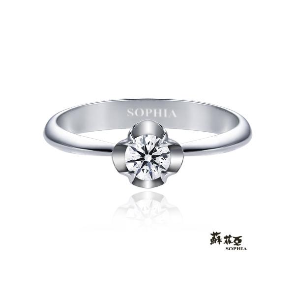 【蘇菲亞 SOPHIA】甜蜜花漾FLOWER 0.20克拉鑽戒
