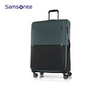 特價 新秀麗 Samsonite【STRARIUM GU6】28吋行李箱 3.9kg 布面 輕量 防盜拉鍊 雙軌輪 可擴充