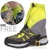 雪套戶外登山雪套防沙防水抗撕裂護腿套涂硅膠尼龍徒步護腿輕量腳 多色小屋