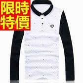 POLO衫 長袖男上衣-合身剪裁頂級創意原創純棉質2色59x20【巴黎精品】