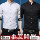 2021年春季白襯衫男士長袖韓版修身春秋新款黑色襯衣休閒百搭上衣 小艾新品