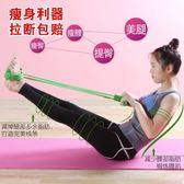 雙12購物節   拉力器 練臂肌男士女子家用乳膠擴胸彈力繩八字拉力繩健身器材   mandyc衣間