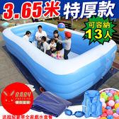 超大家庭泳池 充氣室內泳池  寶貝當家